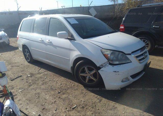 Inventory #152571049 2005 Honda ODYSSEY