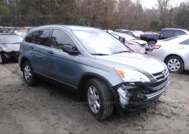 Inventory #264121485 2011 Honda CR-V