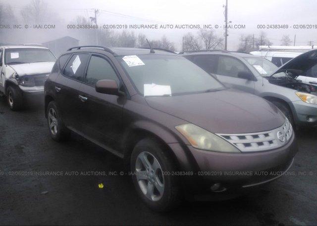 Inventory #492996541 2003 Nissan MURANO