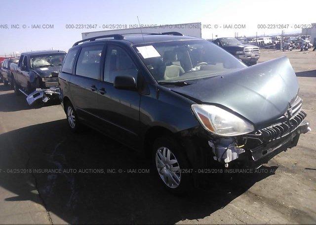 Inventory #887524632 2005 Toyota SIENNA