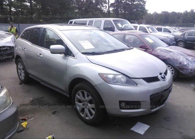 Inventory #635343056 2007 Mazda CX-7