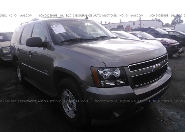 Inventory #688157822 2008 Chevrolet Tahoe