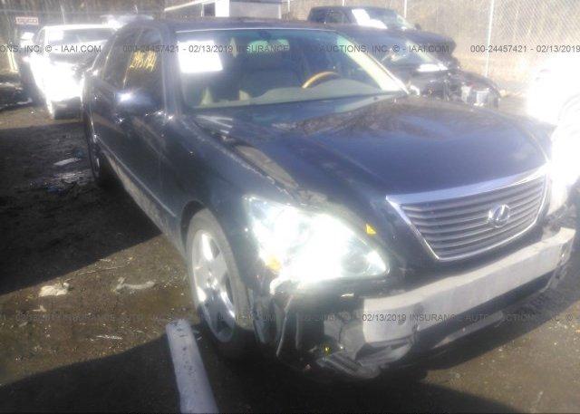 Inventory #718430972 2006 Lexus LS