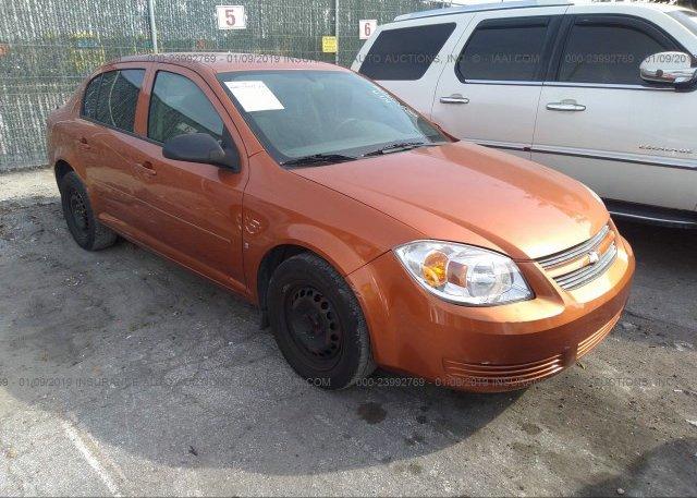 Inventory #976947989 2007 Chevrolet Cobalt