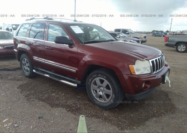 Inventory #428967277 2007 JEEP GRAND CHEROKEE