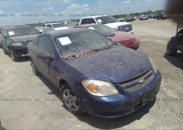 Inventory #368661983 2007 Chevrolet COBALT