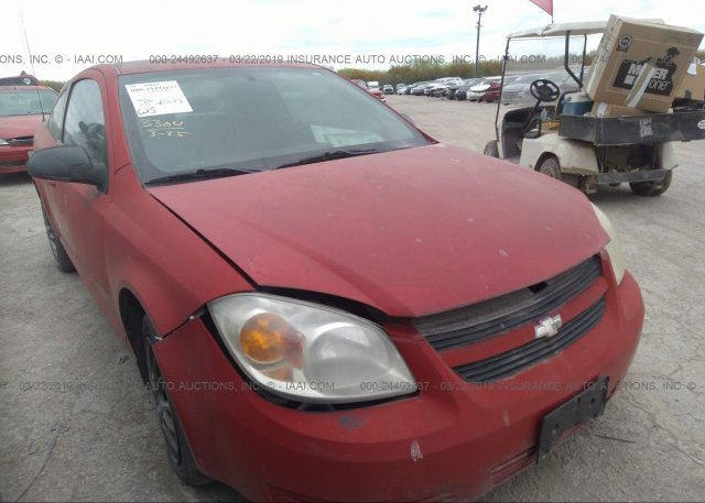 Inventory #936492694 2007 Chevrolet COBALT