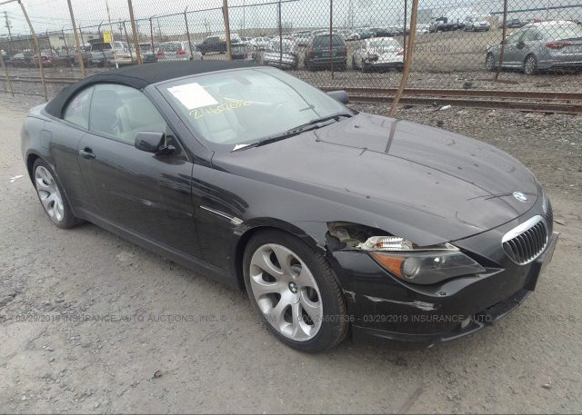 Inventory #521037743 2007 BMW 650