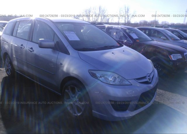 Inventory #361044998 2008 Mazda 5
