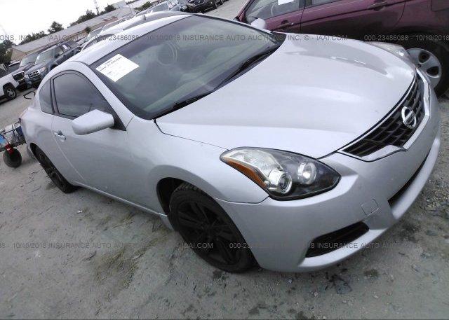 Inventory #126376500 2011 Nissan ALTIMA