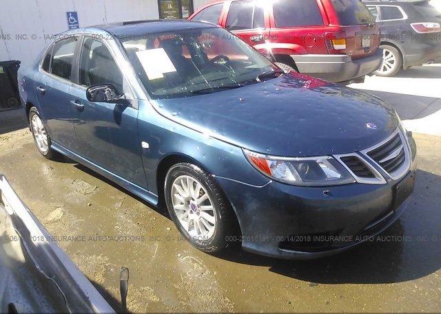 Inventory #632615573 2008 Saab 9-3