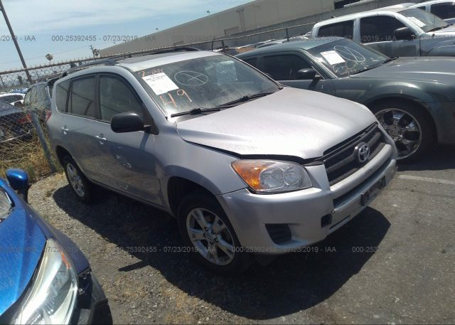 Inventory #880342180 2011 Toyota RAV4