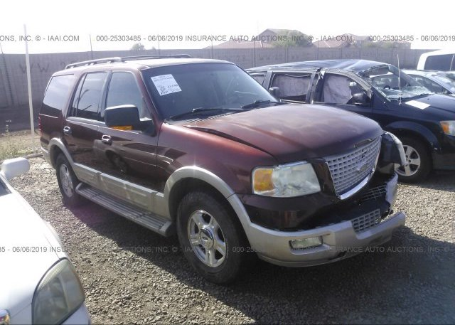 Inventory #182401224 2006 FORD EXPEDITION