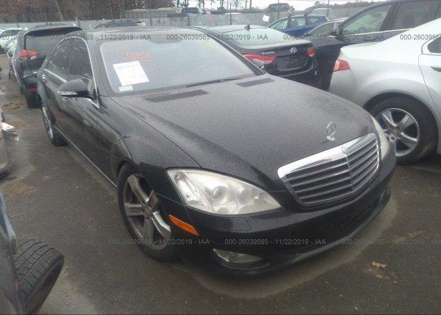 Inventory #267026092 2007 Mercedes-benz S