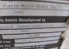 1991 CHEVROLET P30 - 1GBKP37N3M3313141 engine view