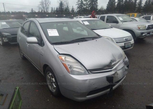 Inventory #759247058 2009 Toyota PRIUS