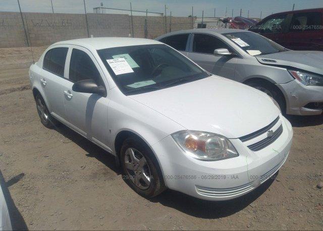 Inventory #591957109 2007 Chevrolet COBALT