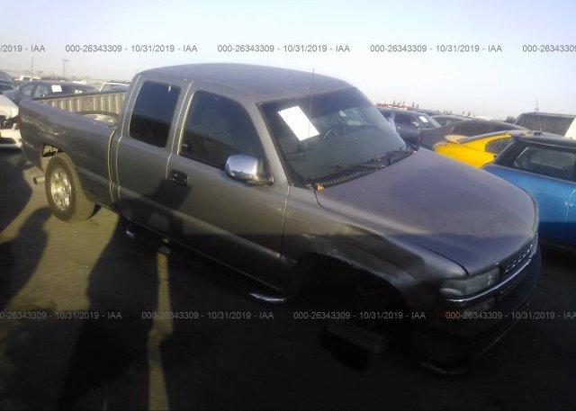 Inventory #239812452 2001 Chevrolet SILVERADO