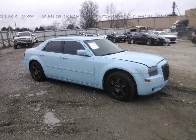 Inventory #241259494 2005 Chrysler 300