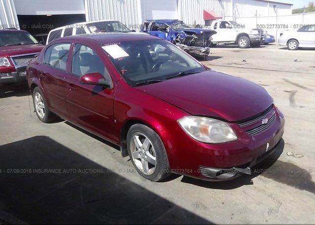 Inventory #805112774 2008 Chevrolet COBALT