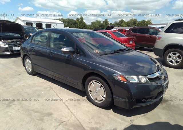 Inventory #838053266 2010 Honda CIVIC