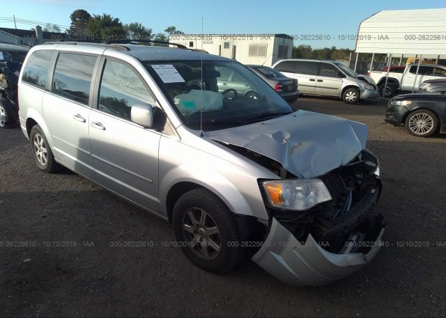 Inventory #597781355 2008 Chrysler TOWN & COUNTRY