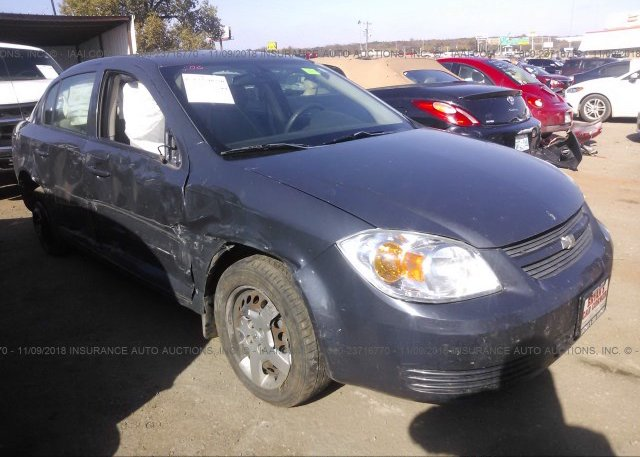 Inventory #828686535 2008 Chevrolet COBALT