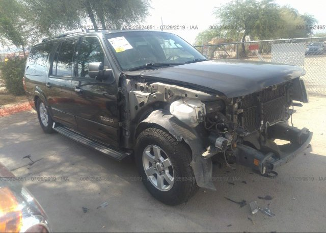 Inventory #113095253 2007 FORD EXPEDITION
