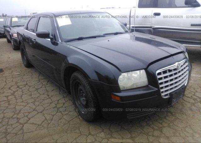 Inventory #451315413 2006 Chrysler 300