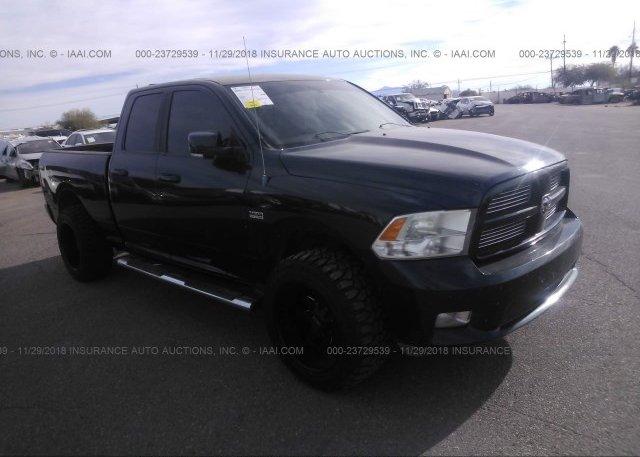 Inventory #260776071 2011 Dodge RAM 1500