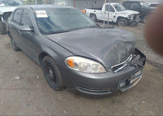 Inventory #118917919 2007 Chevrolet IMPALA