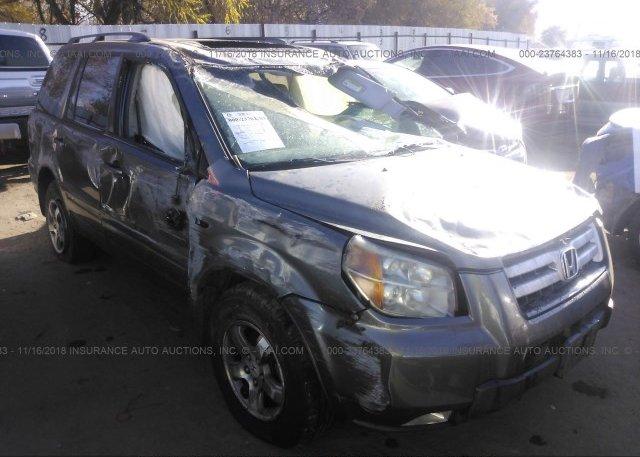 Inventory #448054442 2007 Honda PILOT