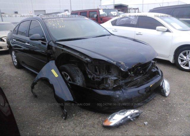 Inventory #917629461 2012 Chevrolet IMPALA