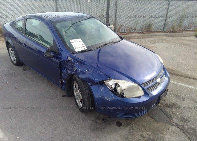 Inventory #854057025 2007 Chevrolet COBALT