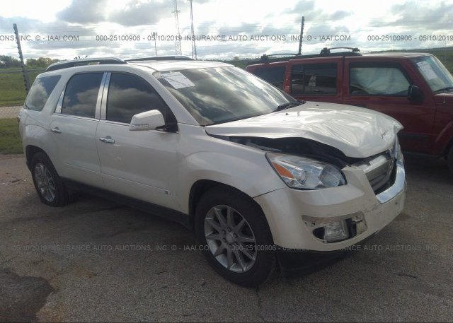 Inventory #371557256 2008 Saturn OUTLOOK
