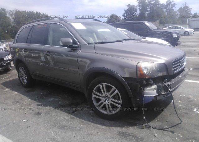 Inventory #176978258 2009 Volvo XC90
