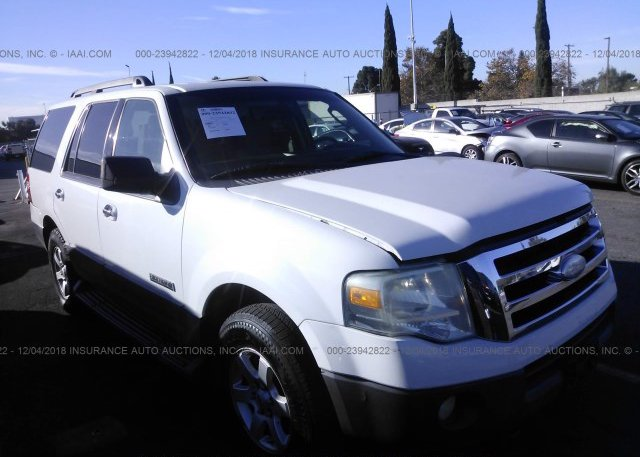 Inventory   Ford Expedition