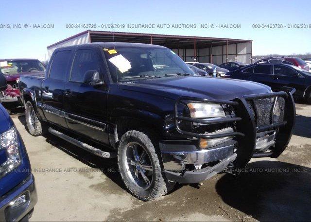 Inventory #508595506 2004 Chevrolet SILVERADO