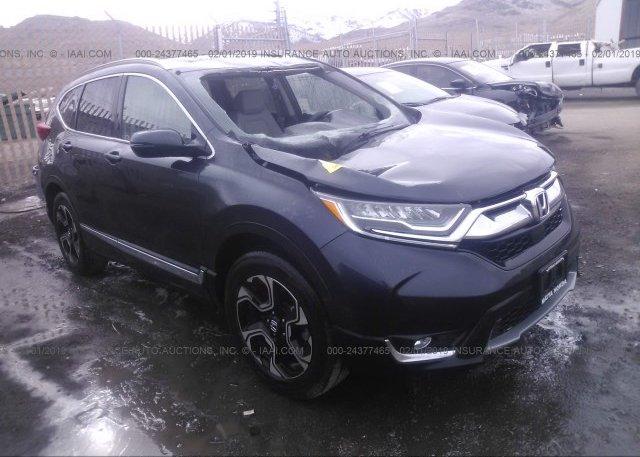 Inventory #918453610 2017 Honda CR-V