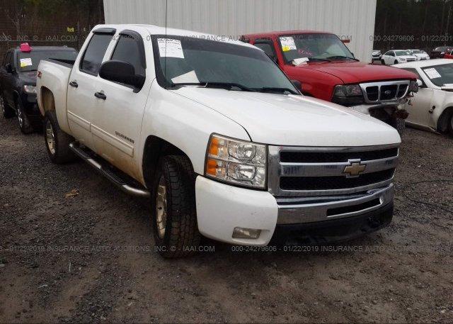 Inventory #719680895 2011 Chevrolet SILVERADO