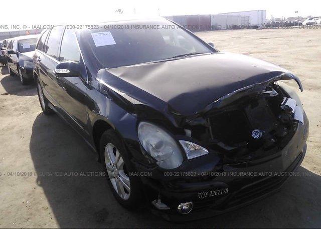 Inventory #415465766 2008 Mercedes-benz R