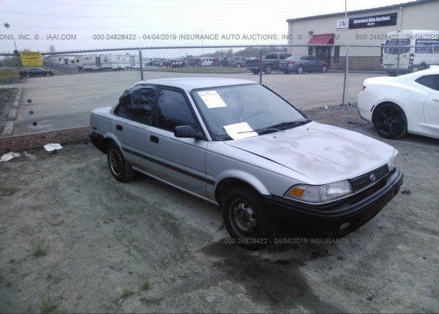 Inventory #130218259 1992 Toyota COROLLA
