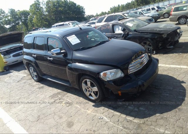Inventory #162840928 2011 Chevrolet HHR