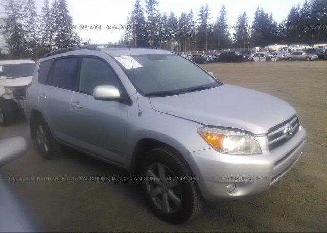 Inventory #392785018 2008 Toyota RAV4