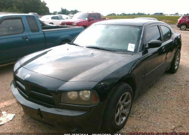 Inventory #982788519 2009 DODGE CHARGER