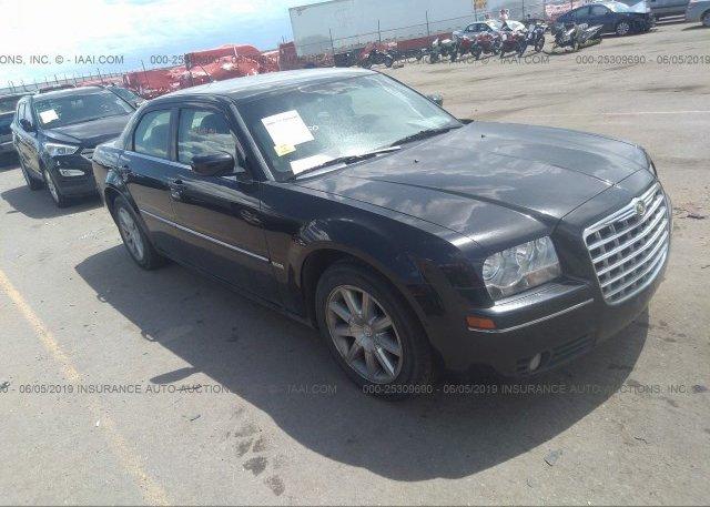 Inventory #679946818 2008 Chrysler 300