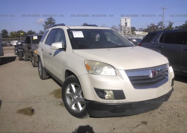 Inventory #847826841 2007 Saturn OUTLOOK