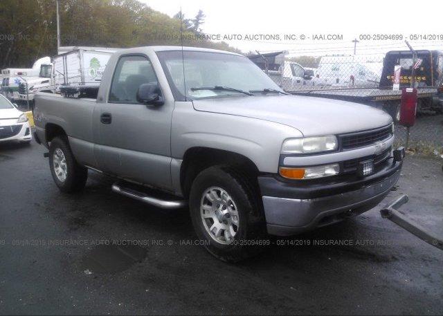 Inventory #501546578 1999 Chevrolet SILVERADO