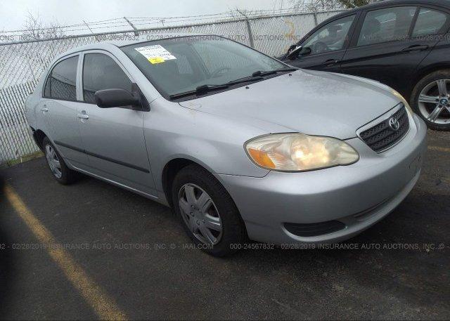 Inventory #342740847 2005 Toyota COROLLA