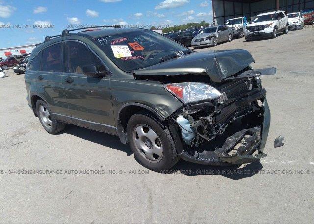 Inventory #131337424 2009 Honda CR-V